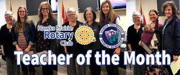 Teacher of the Month graphic with recent recipients and logos.